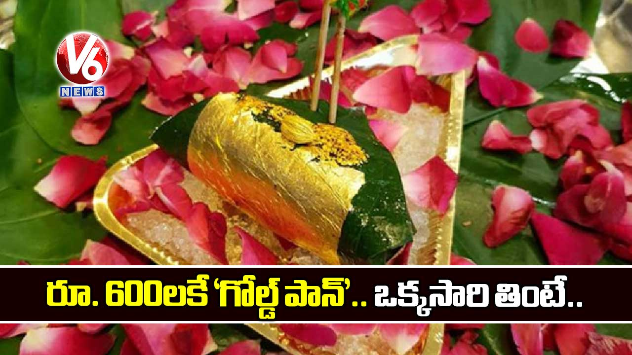 Special-gold-paan-Worth-Rupees-600-Is-Making-Waves-In-Delhi_TXWuQJsHLh.jpg