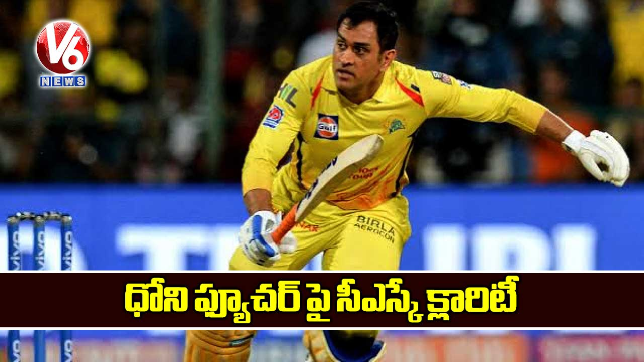 This-is-not-going-to-be-MS-Dhoni's-last-IPL,-says-Chennai-super-kings-CEO_hZR5VU3saI.jpg