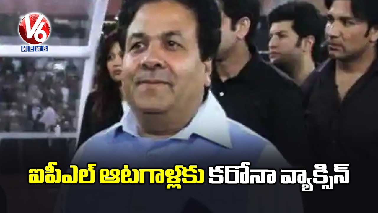 Vaccination-Should-Be-Done-For-The-IPL-2021-Players,-Says-Rajeev-Shukla_Wgwx5VdNHm.jpg