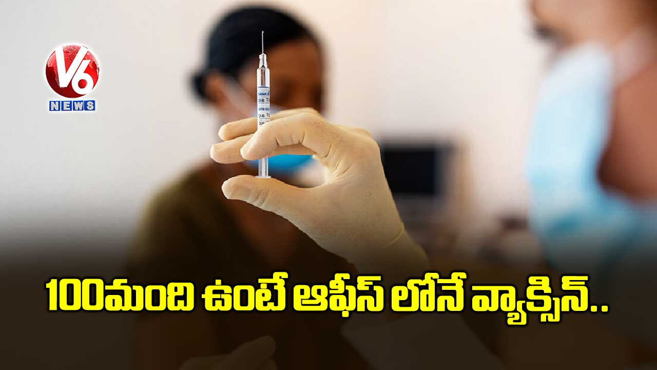 government-will-begin-COVID-19-vaccination-at-workplaces-from-April-11_e8t92rmiKT.jpg