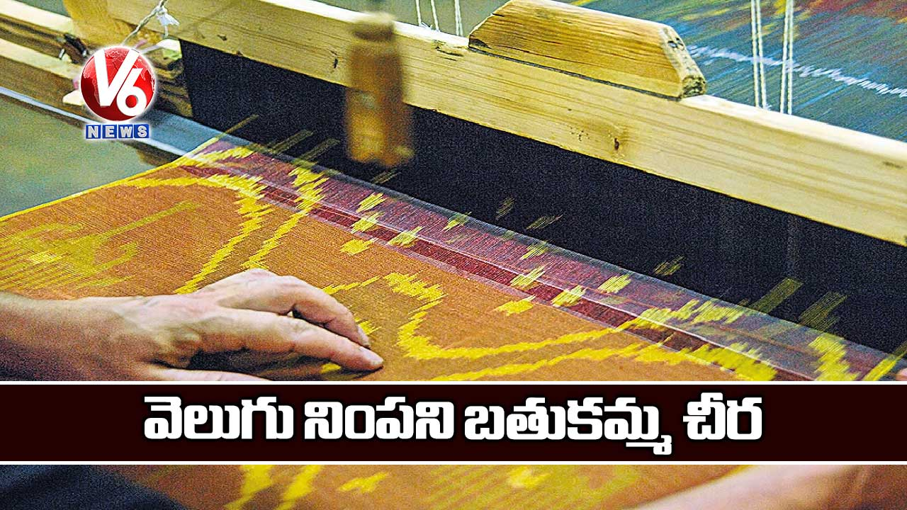 handloom-workers-not-getting-minimum-support-price-for-bathukamma-sarees_dNhLv6ulEF.jpg