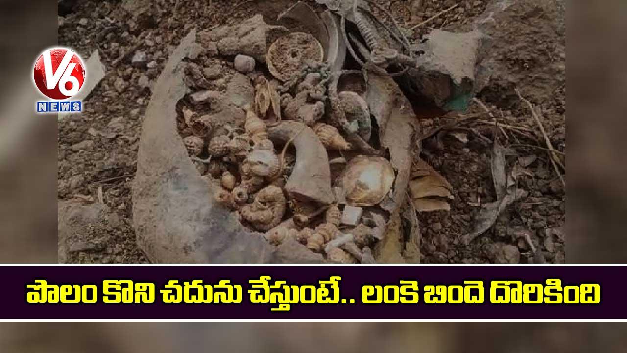 hidden-treasure-in-a-pot-has-been-found-at-janagama-district-pembarthi-village_bL0aQiurdV.jpg