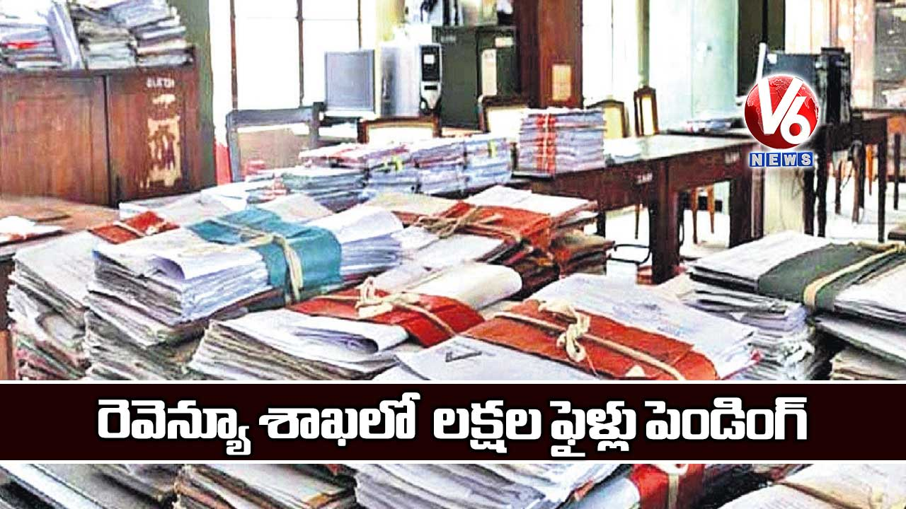 lakhs-of-files-are-pending-in-the-telangana-revenue-department_ZYcaWq7nPE.jpg