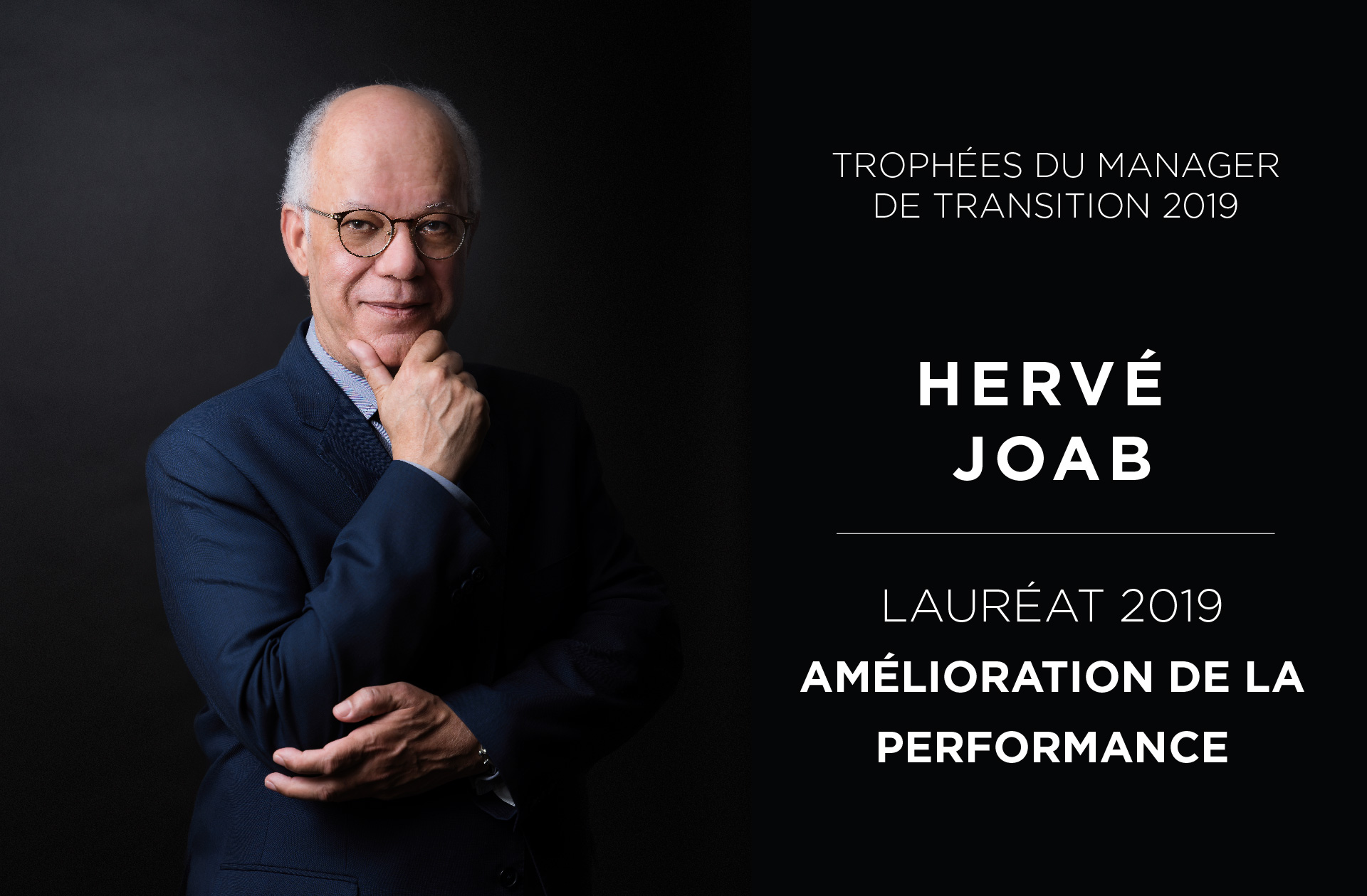 Portrait Hervé Joab - Trophées du Manager de Transition 2019 - Valtus Management de transition