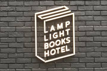 「ランプライトブックスホテル名古屋」泊まれる本屋で読書三昧