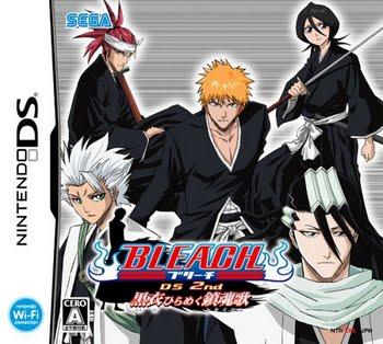 Bleach DS 2nd: Kokui Hirameku Requiem