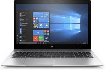 """HP EliteBook 850 G5 1.8GHz i7-8550U 15.6"""" 1920 x 1080Pixels Zilver Notebook"""