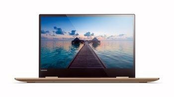 "Lenovo Yoga 720 2.70GHz i7-7500U 13.3"" 1920 x 1080Pixels Touchscreen Goud Hybride (2-in-1)"
