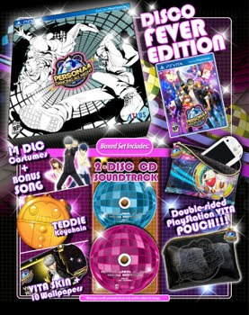Persona 4 Dancing All Night Disco Fever Edition (PS Vita)