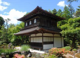 Tempio Ginkakuji a Kyoto