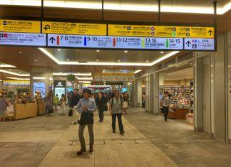 Stazione di Shinjuku a Tokyo