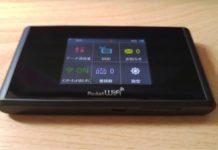 Pocket WiFi in Giappone