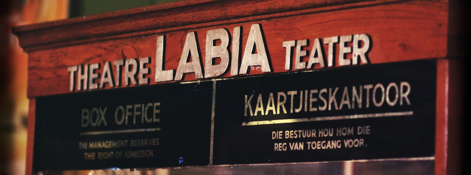 The Labia Theatre Labia Theatre