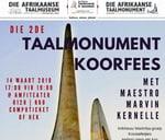 Taalmonument Koorfees : Afrikaanse Taalmonument