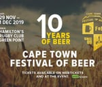 Cape Town Festival Of Beer - 10 Years Of Beer : Hamilton's Rugby Club