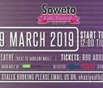 Soweto Cake Festival Expo : Soweto Theatre, Jabulani