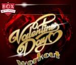 Valentine's Day Workout : Box Studio GP