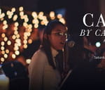 Carols By Candlelight : Benguela Cove