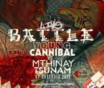 Young Cannibal vs Mthinay Tsunam [LIVE Battle] 1 on 1 : Gugu Dlamini Park - Workshop