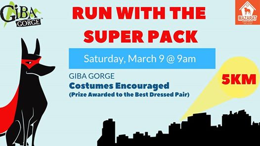 Run With Super The Pack : Giba Gorge MTB Park