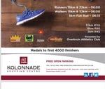Kolonnade / Overkruin Athletics Club 3-in-1 Road Race : Kolonnade Shopping Centre