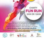 Bigen Charity Fun Run 10 & 5km : The Innovation Hub Allan Cormack Street