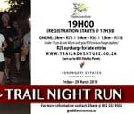 Serengeti Trail Night Run 15, 10 & 5km : Serengeti Estates