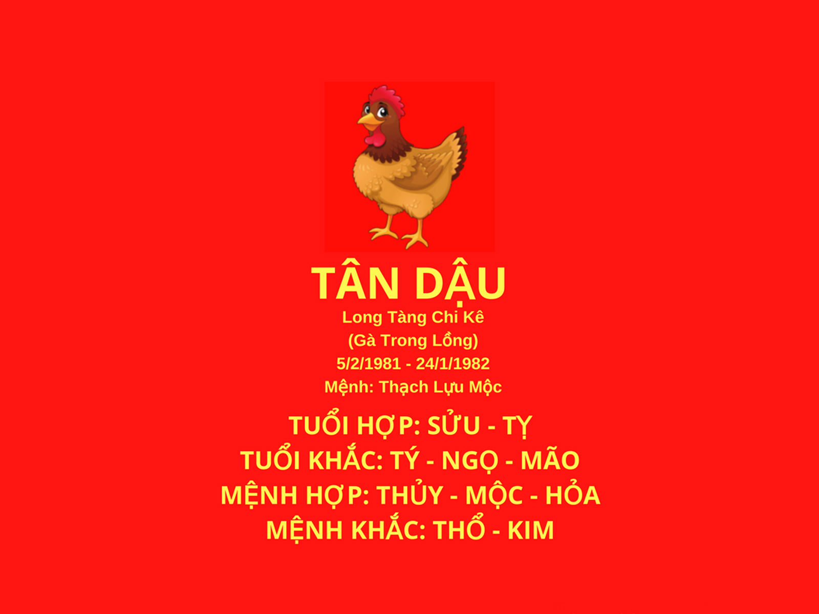 hinh anh chon huong nha tuoi Tan Dau 1981 ruoc tai loc 1