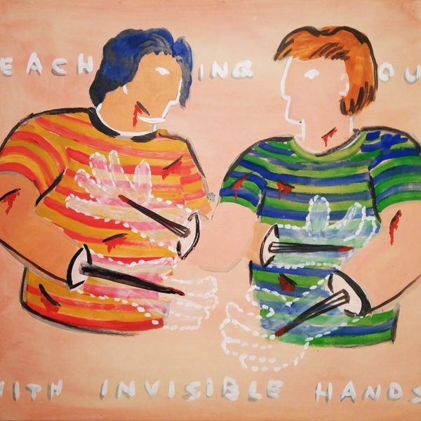Reachingoutwithinvisiblehands copy-2