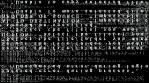 Coding screen Error Coding Screen w/ Glitches