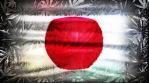 Marijuana Flag Grunge Japan 3 in 1