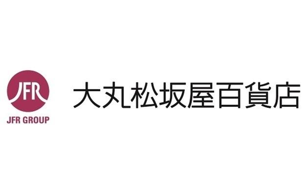 company header image