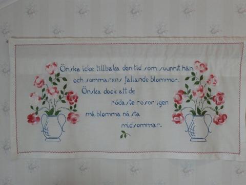 dikt skrevet av barn