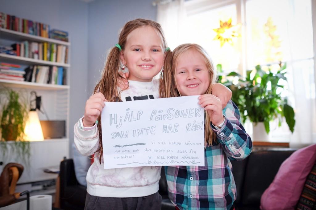 Ava & Ina Önell