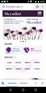 Screenshot_20180921-104143