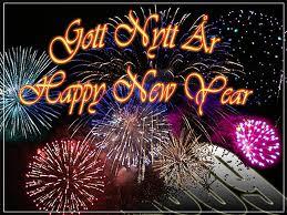 Ett gott slut på år 2013 och Ett Gott Nytt År 2014 önskar jag er alla .