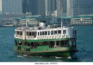 ferry in china