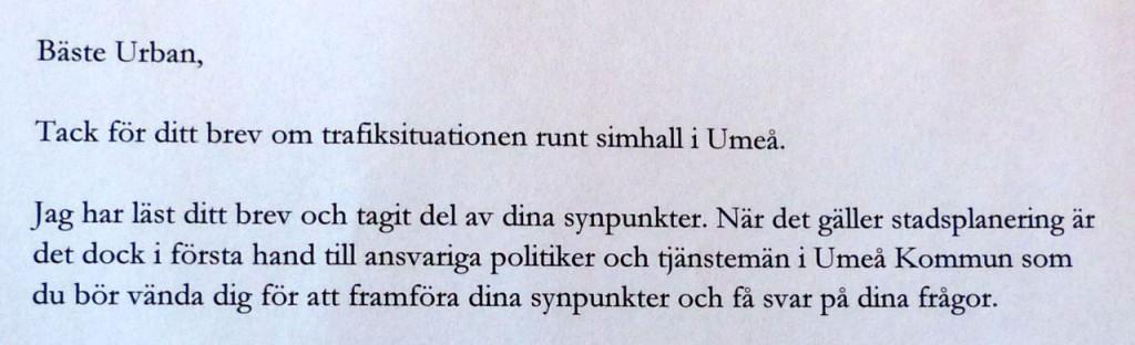 Nanna Löfvén 2