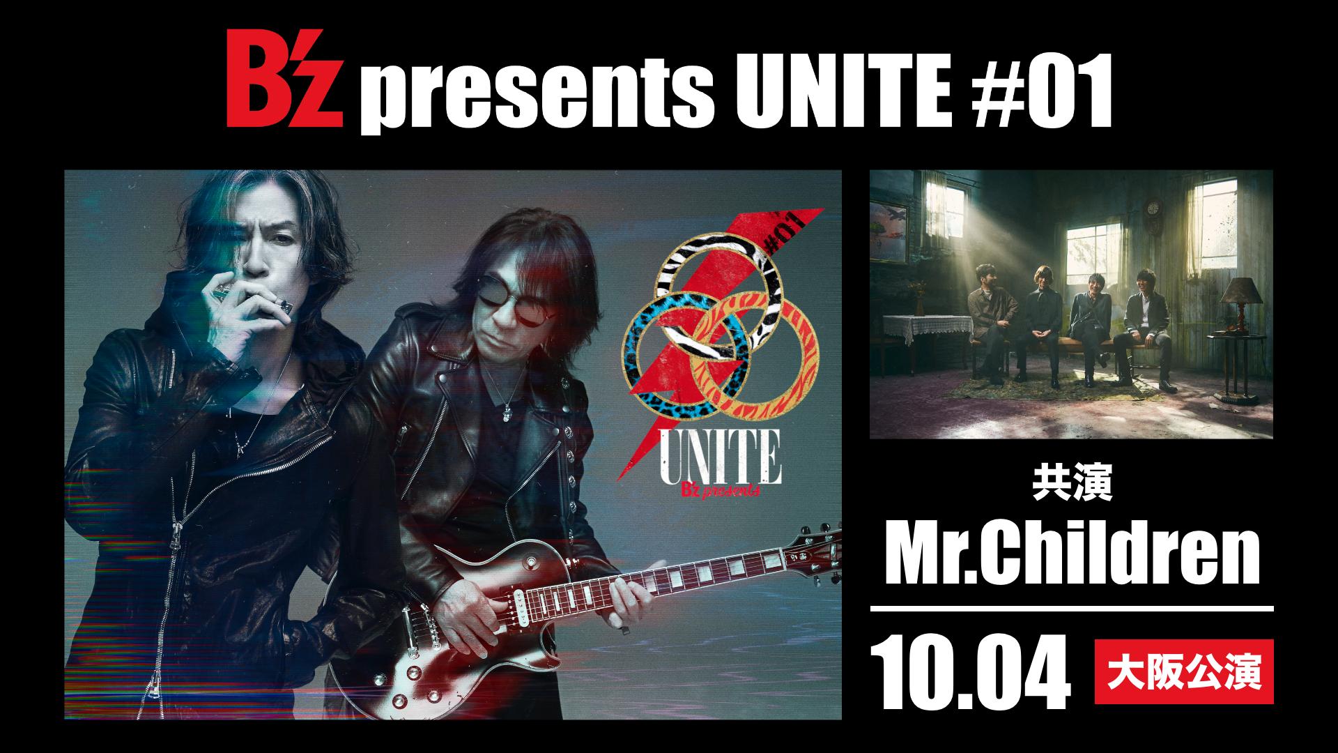 B'z presents UNITE #01 (大阪公演)の画像