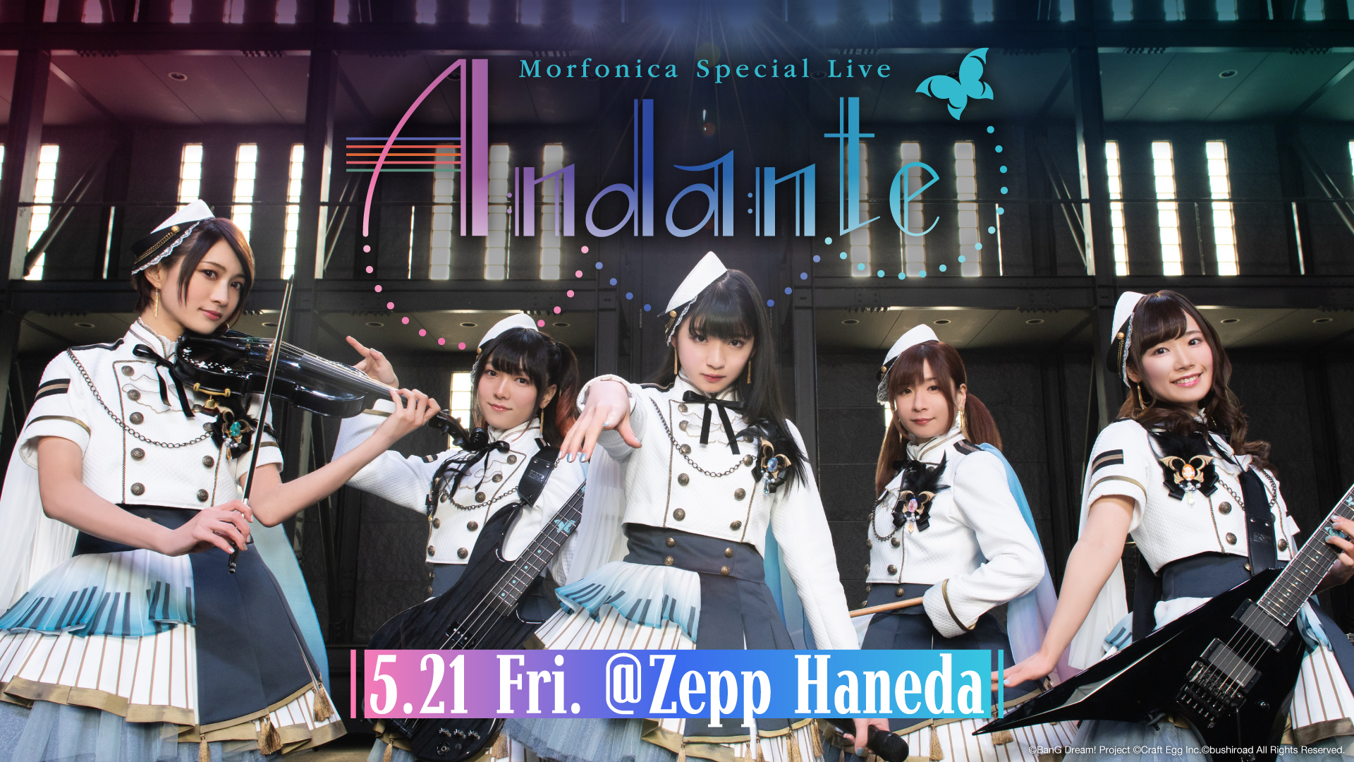Morfonica Special Live「Andante」の画像