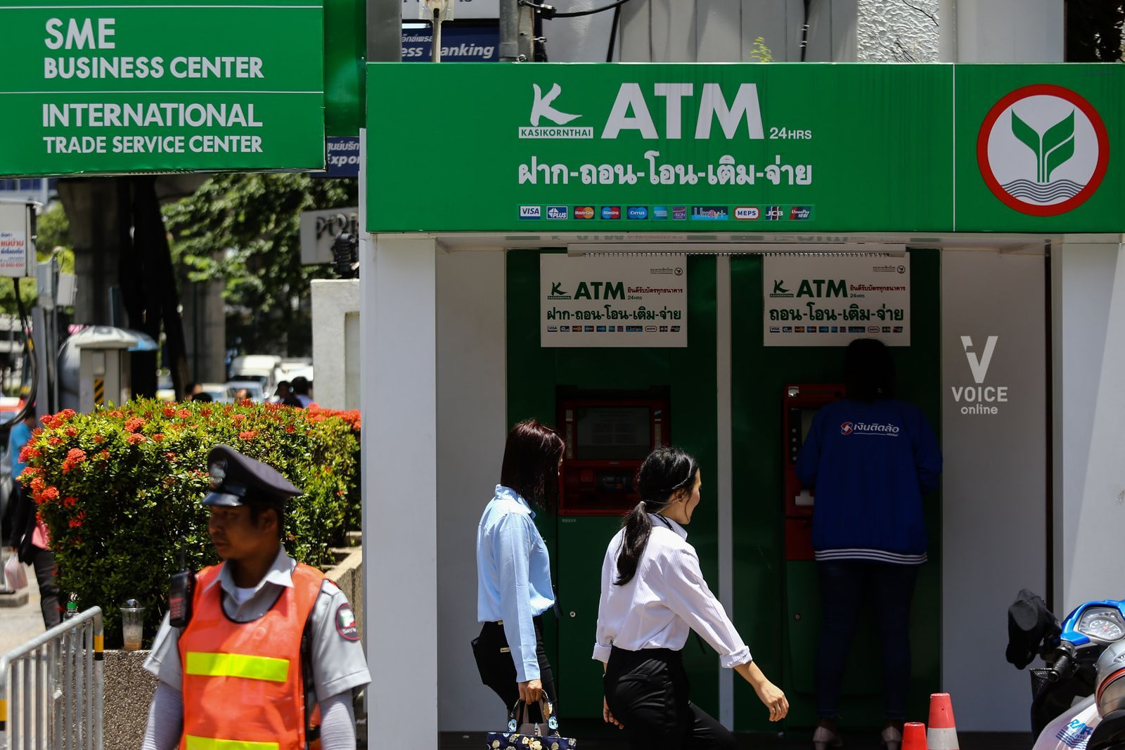 กสิกรไทย-ธนาคาร
