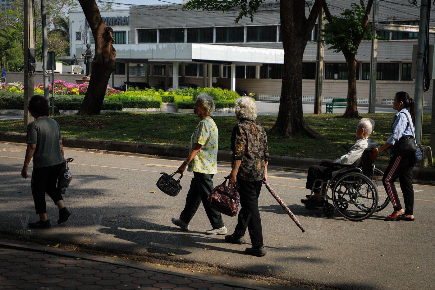 สังคมผู้สูงอายุ ผู้สูงวัย คนชรา