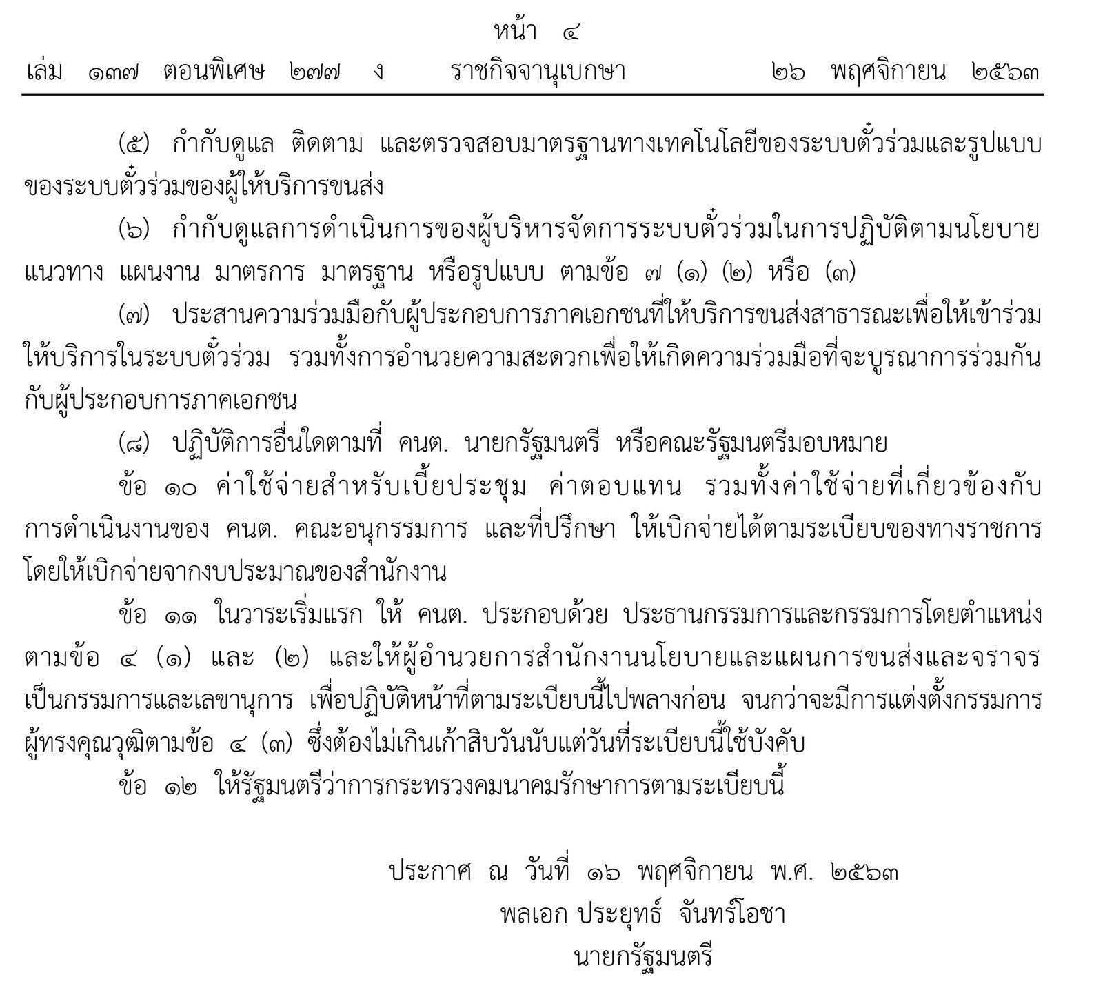 T_0001-4.jpg