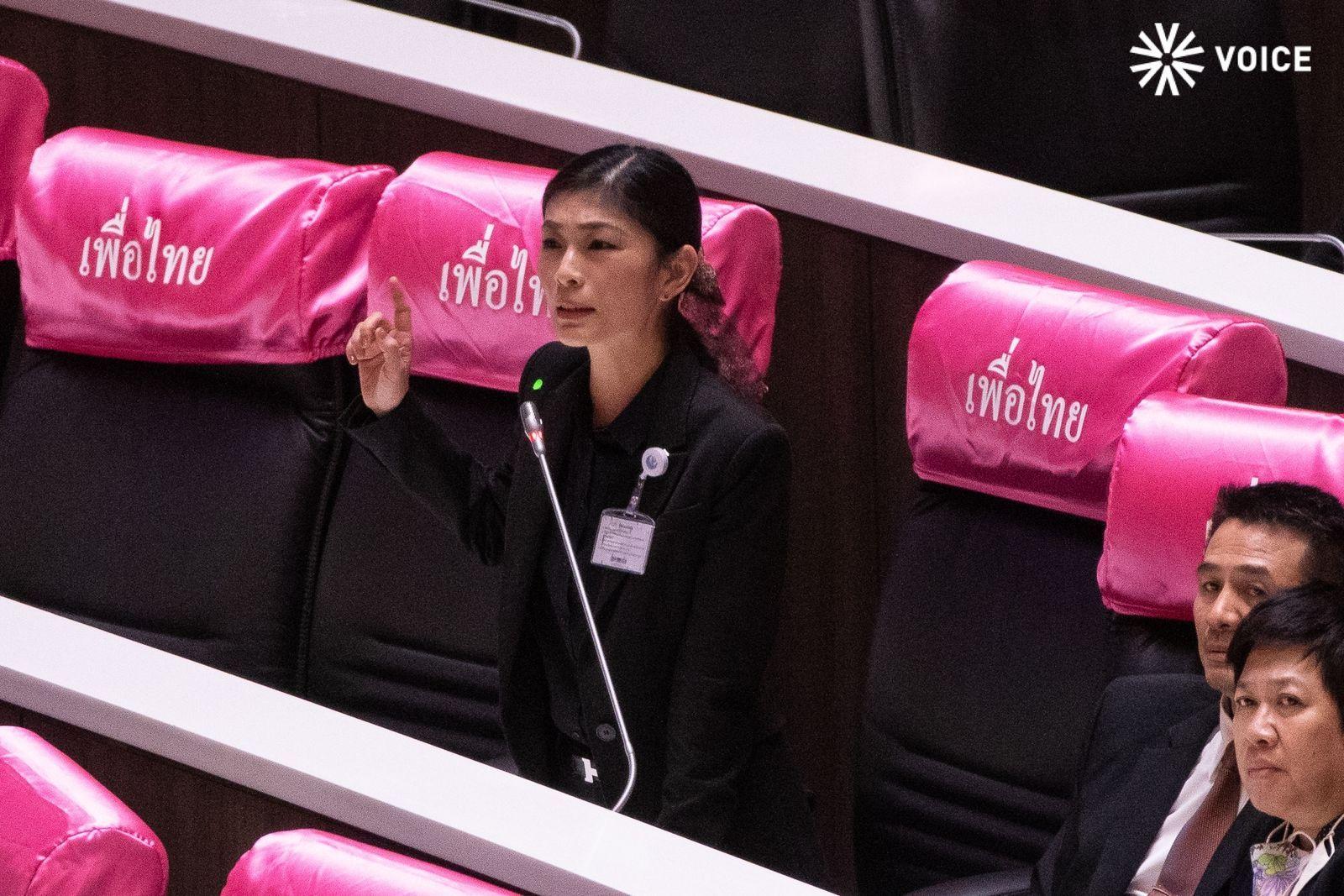 ทัศนีย์ เพื่อไทย ประชุมสภา_201117_9.jpg