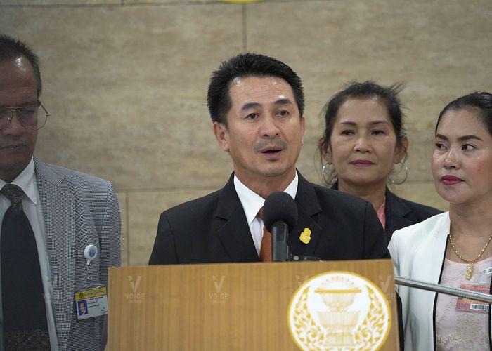 'ชลน่าน' ชี้หากไทยแพ้คดีเหมืองทอง คสช.ต้องจ่ายค่าปรับเอง อย่ายุ่งภาษีปชช.