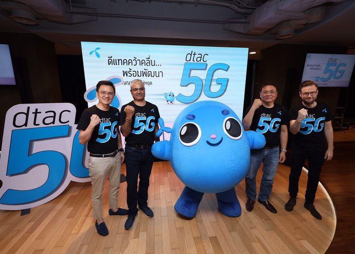 ดีแทคพร้อมลุย 5G ไม่หยุดพัฒนาโครงข่าย - ยกระดับเชื่อมต่อด้วยความเร็วสูงเพื่อลูกค้าทุกราย