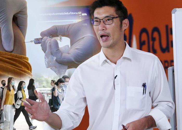 จาก 'วัคซีน' สู่ 'ม.112' สาธารณสุขไทยในรัฐพันลึก