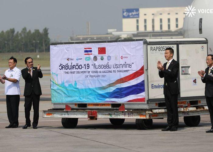 'วัคซีนซิโนแวค' ล็อตแรกถึงไทยแล้ว-นายกฯ เป็นประธานรับมอบ