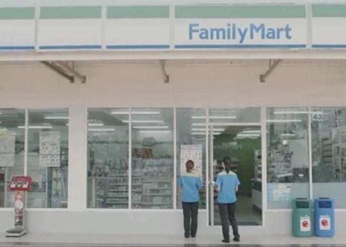ญี่ปุ่นถอนลงทุน 'เซ็นทรัลรีเทล' ช้อนซื้อหุ้น 'แฟมิลี่มาร์ท' ถือเต็ม 100%