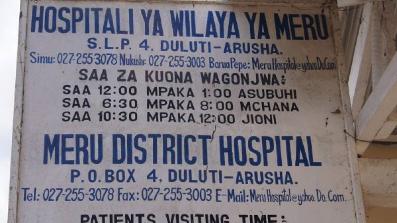 The hospital's sign at the road
